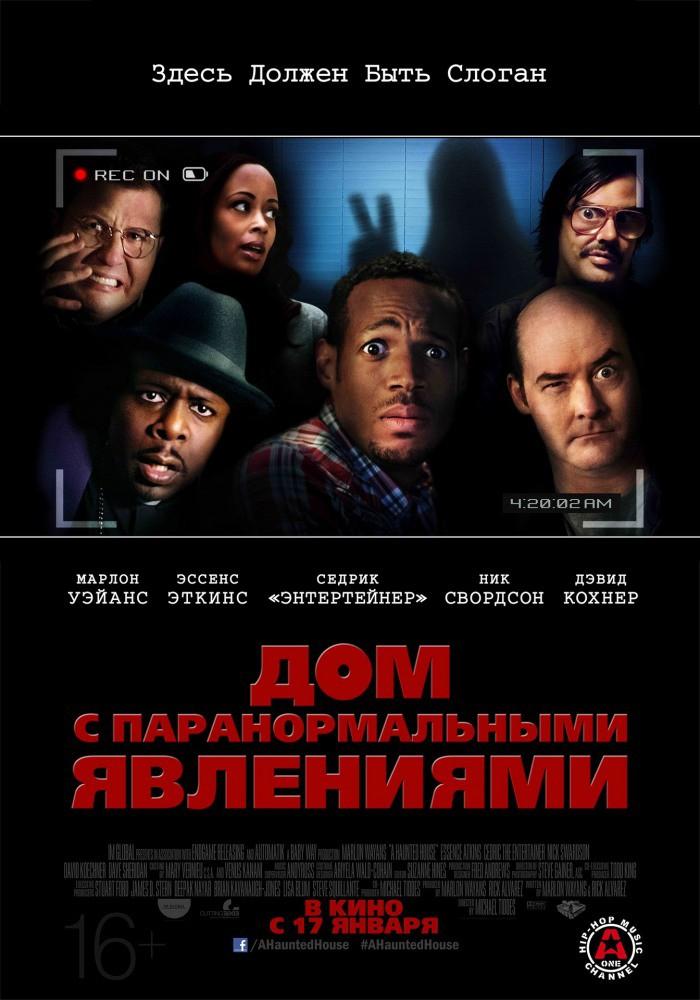 Украина в огне фильм оливера стоуна смотреть онлайн hd 720